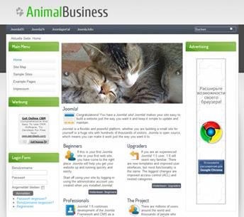 animalbusiness-fjt